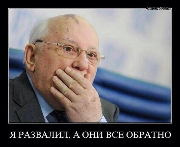 Днепропетровский Автомайдан едет в Крым - Цензор.НЕТ 310