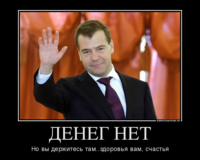 Фок,_Анатолий_Владимирович