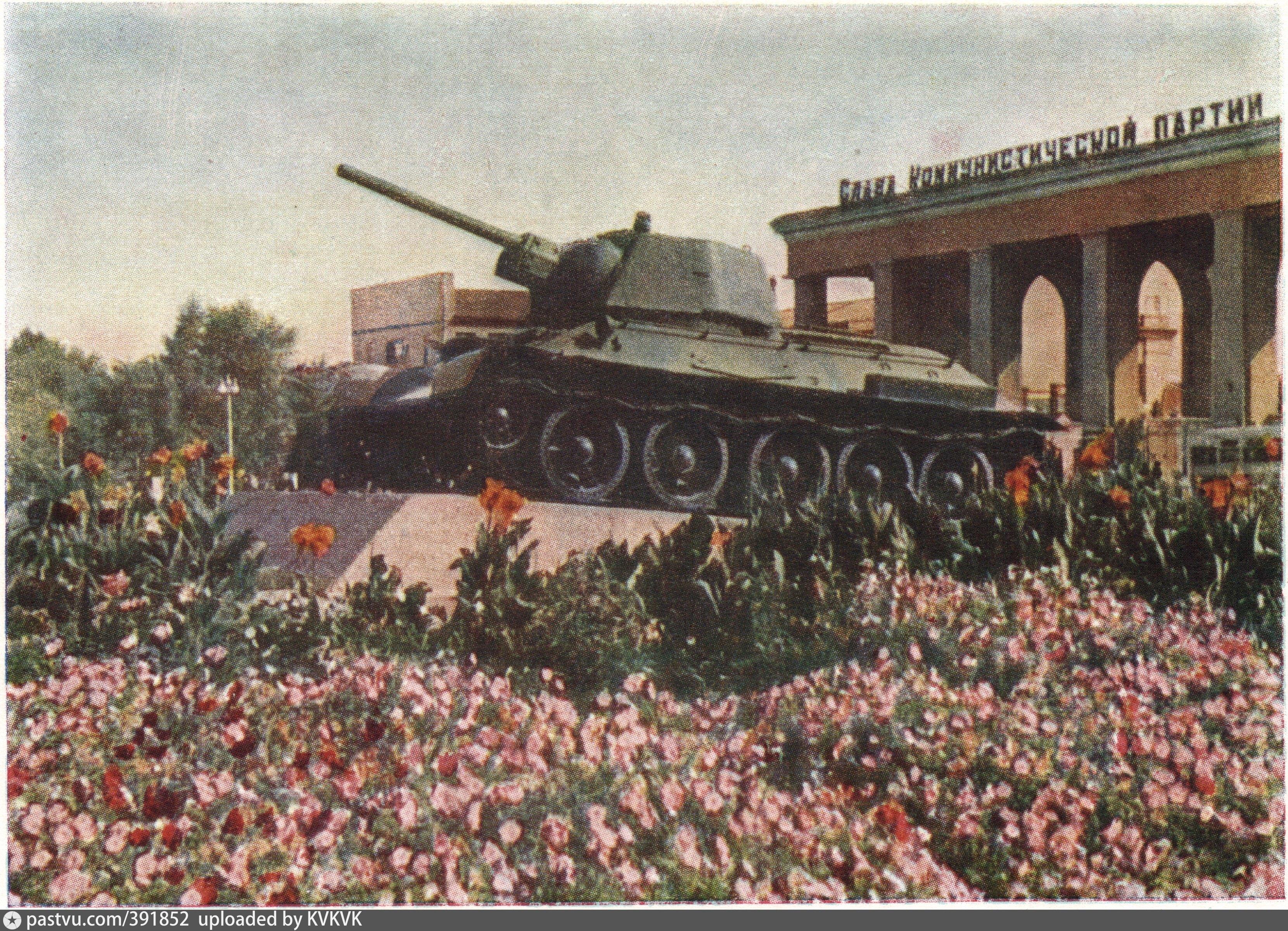 фото танка на стз г волгоград еще ему