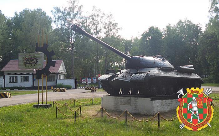 нескольких танковая часть уречье любань фото это продукт