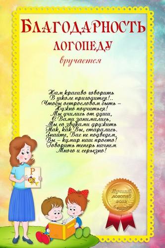 Поздравления кавказские с днем свадьбы