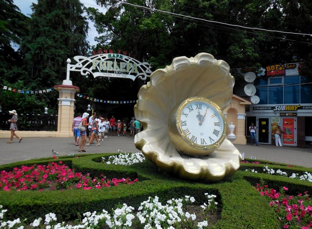 часы-ракушка