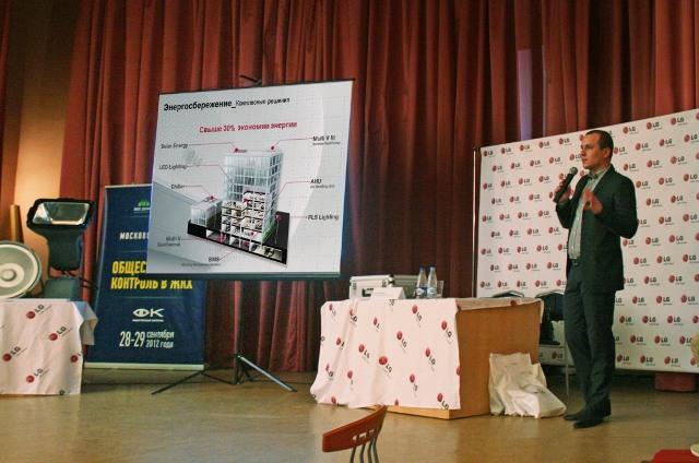 Copy of Выступление Алексея Огибалова на Форуме Общественный контроль в ЖКХ