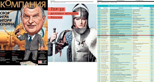 Copy of Kompaniya_LG%20Shakhnes_Top50%20(3-10)[20120322224600625]
