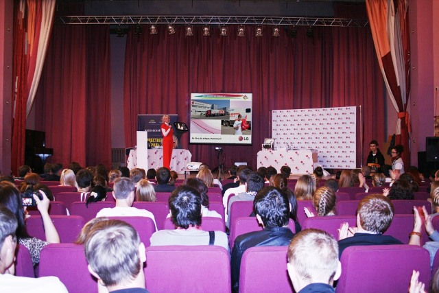 Copy of Выступление Татьяны Шахнес на Форуме Общественный контроль в ЖКХ