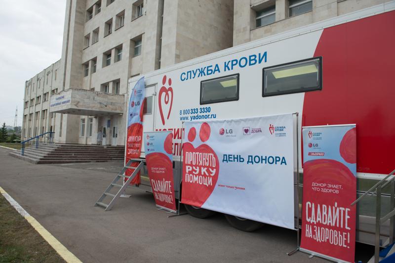 UlianovskSmall-2965