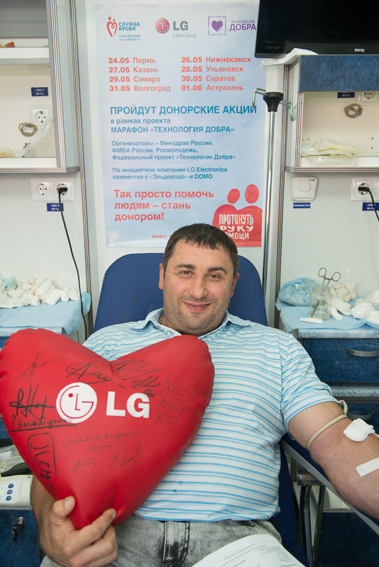 Maksyuta donate blood