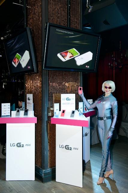 LGS-8060