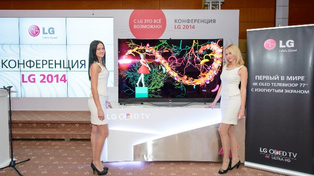 77 inch Curved OLED ULTRA HD TV