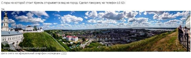 TobolskblogDolya3G3