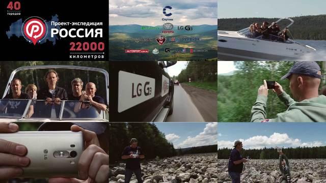 LG G3&Dolya
