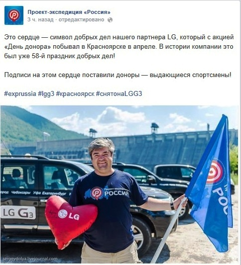 CердцеКрасноярск