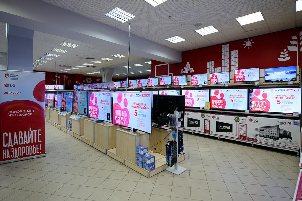 ShopS-5291