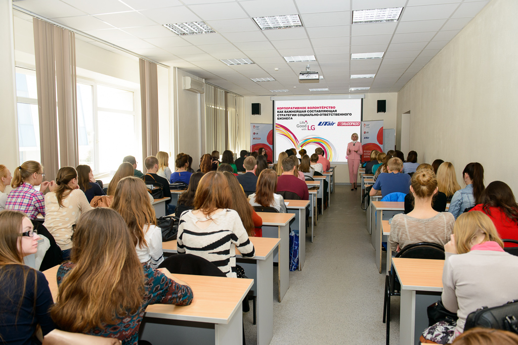 PresentationS-