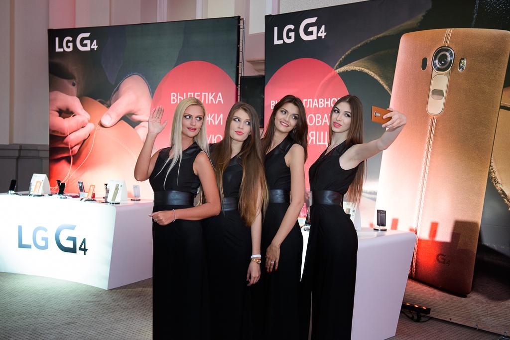 Компания lg официальный сайт в украине атн сайт компании
