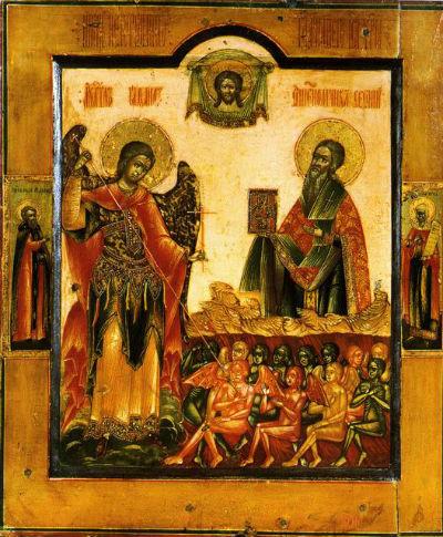 Архангел Рафаил и священномученник Сисиний икона XIX в