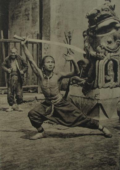 Странные и страшные моменты из записей о крестьянском восстании тайпинов в