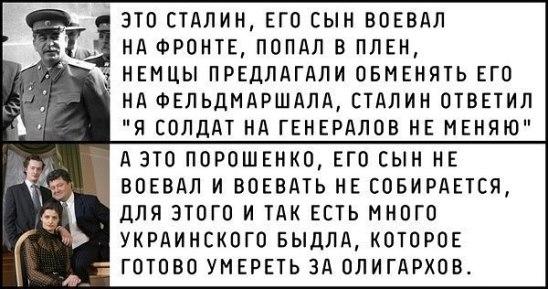 """""""Мы должны заставить сесть Россию за стол переговоров и прекратить эскалацию"""", - Порошенко не исключает встречи в """"нормандском"""" формате во время Генассамблеи ООН - Цензор.НЕТ 1870"""