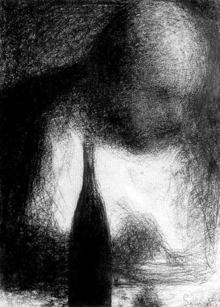 Georges-Pierre Seurat 1884 Ужин