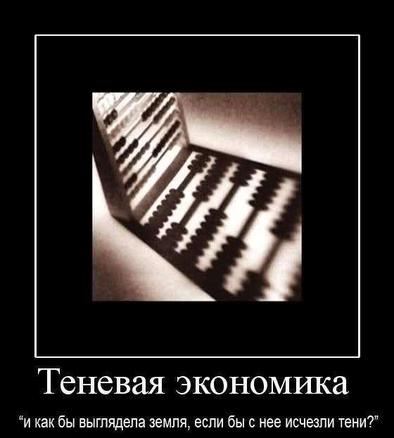 философия2