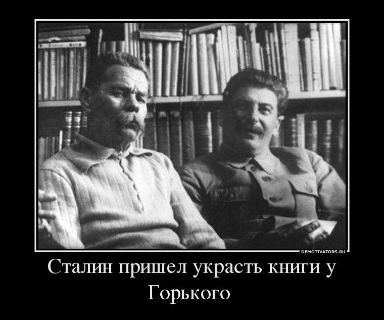 сталин3