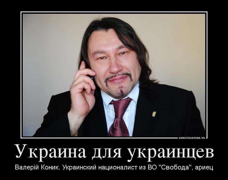 член татарина фото