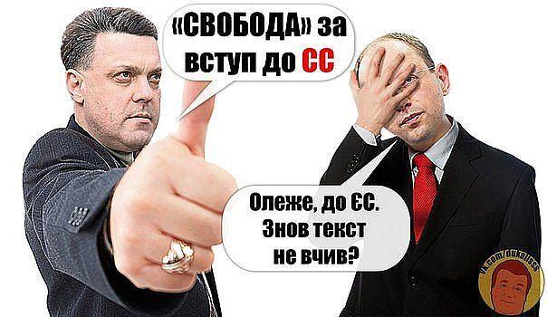 http://ic.pics.livejournal.com/tapkali/53470677/737236/737236_900.jpg