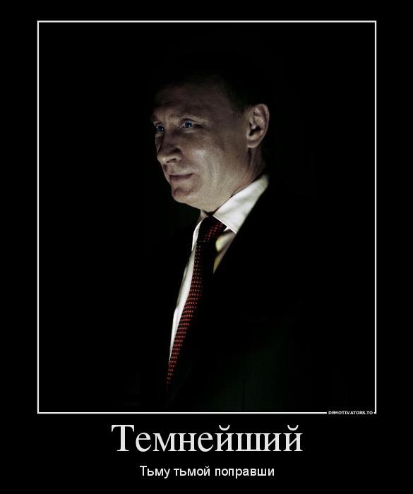 """Путин встречался с лидером """"Талибана"""", - Sunday Times - Цензор.НЕТ 8054"""