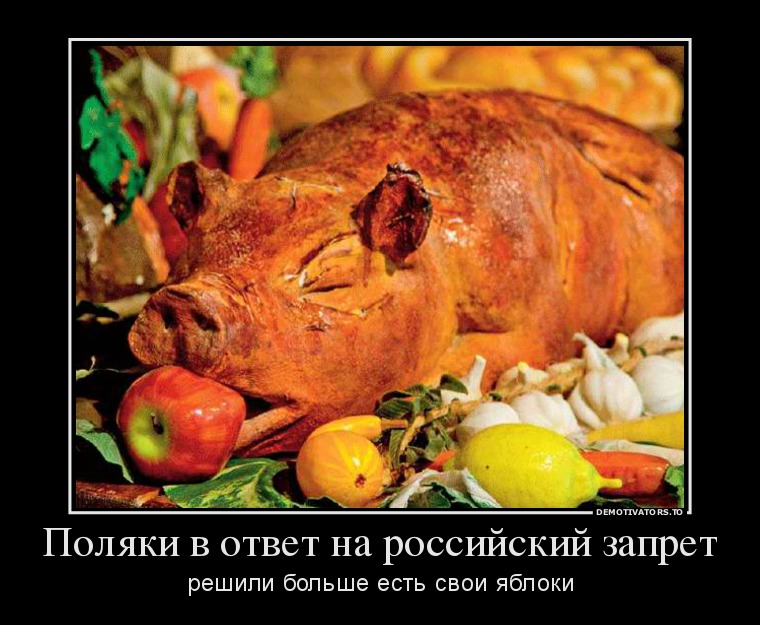 http://ic.pics.livejournal.com/tapkali/53470677/888279/888279_900.jpg
