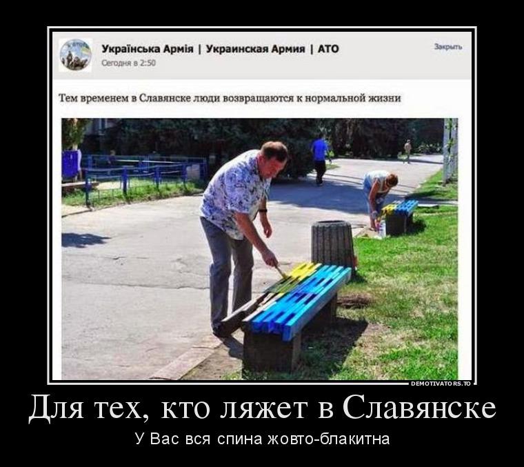 http://ic.pics.livejournal.com/tapkali/53470677/889982/889982_900.jpg