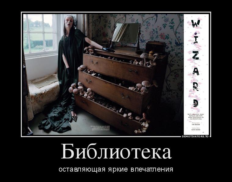 http://ic.pics.livejournal.com/tapkali/53470677/890461/890461_900.jpg