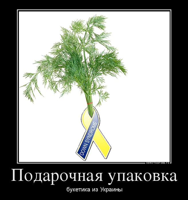 http://ic.pics.livejournal.com/tapkali/53470677/890931/890931_900.jpg
