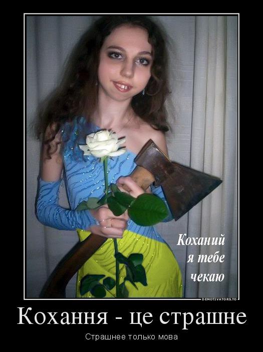 http://ic.pics.livejournal.com/tapkali/53470677/891235/891235_900.jpg