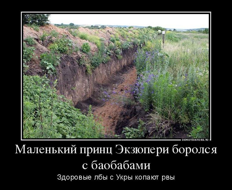 http://ic.pics.livejournal.com/tapkali/53470677/891680/891680_900.jpg
