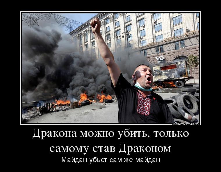 http://ic.pics.livejournal.com/tapkali/53470677/892483/892483_900.jpg