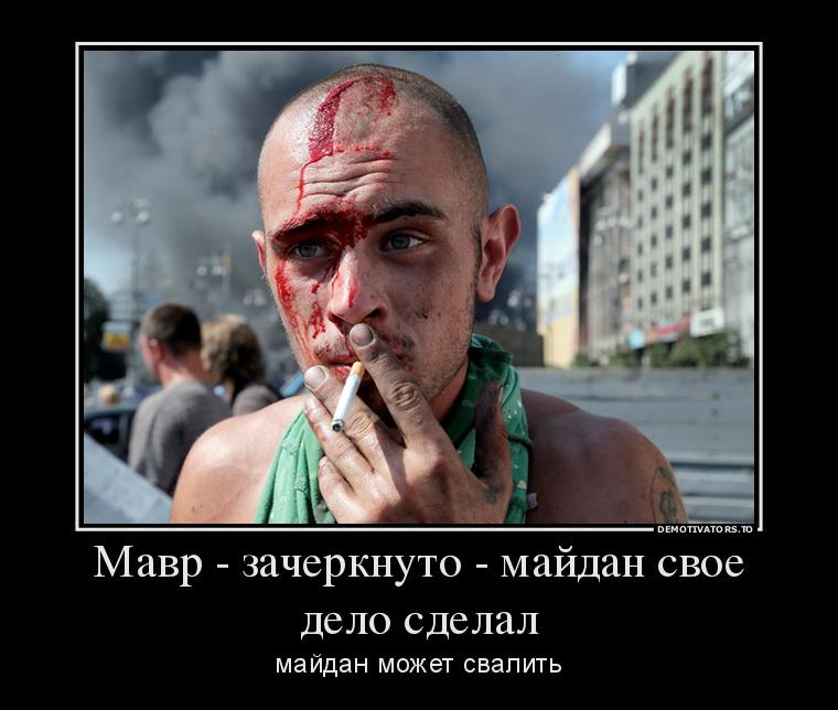 http://ic.pics.livejournal.com/tapkali/53470677/892728/892728_900.jpg