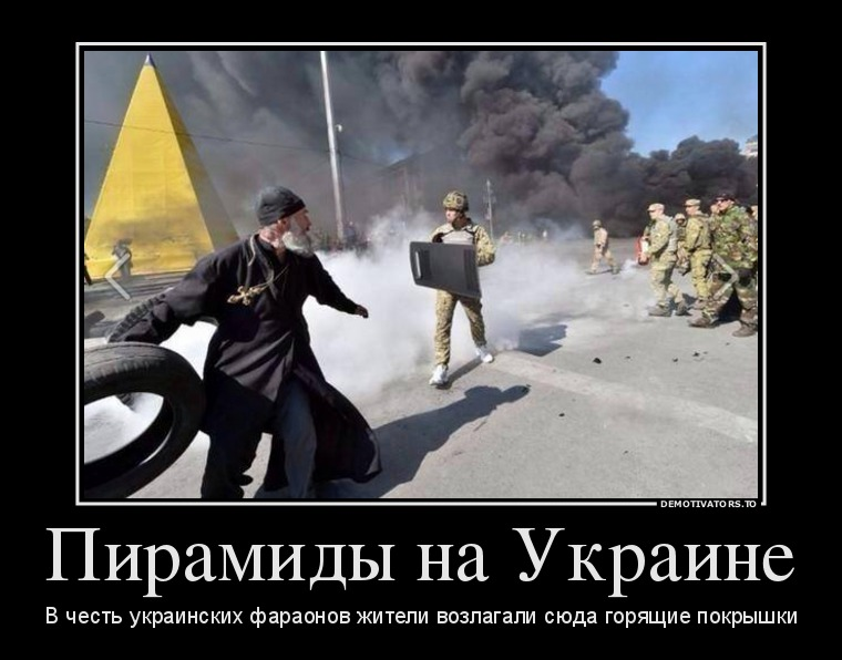 http://ic.pics.livejournal.com/tapkali/53470677/893232/893232_900.jpg