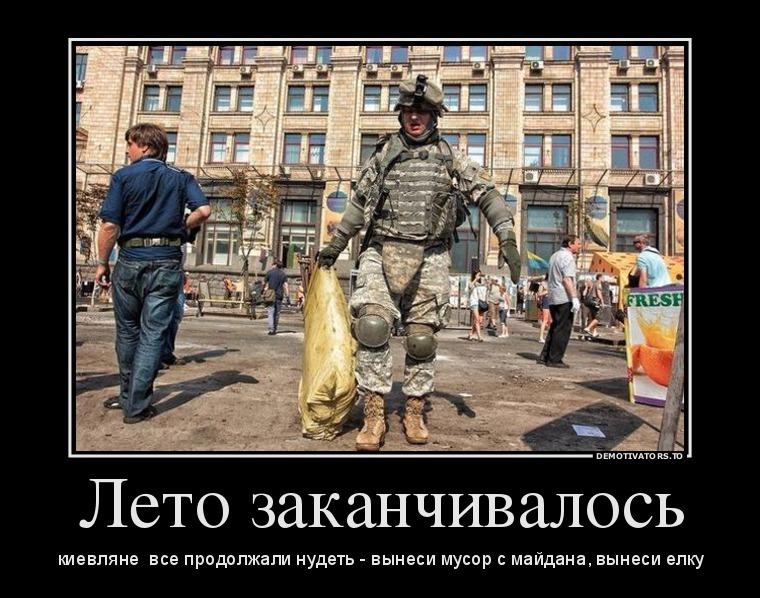 http://ic.pics.livejournal.com/tapkali/53470677/893640/893640_900.jpg