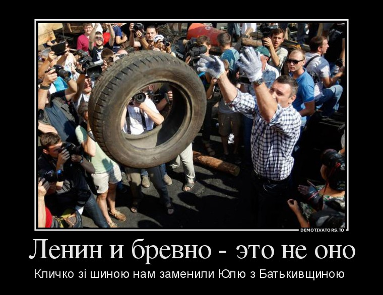 http://ic.pics.livejournal.com/tapkali/53470677/893844/893844_900.jpg