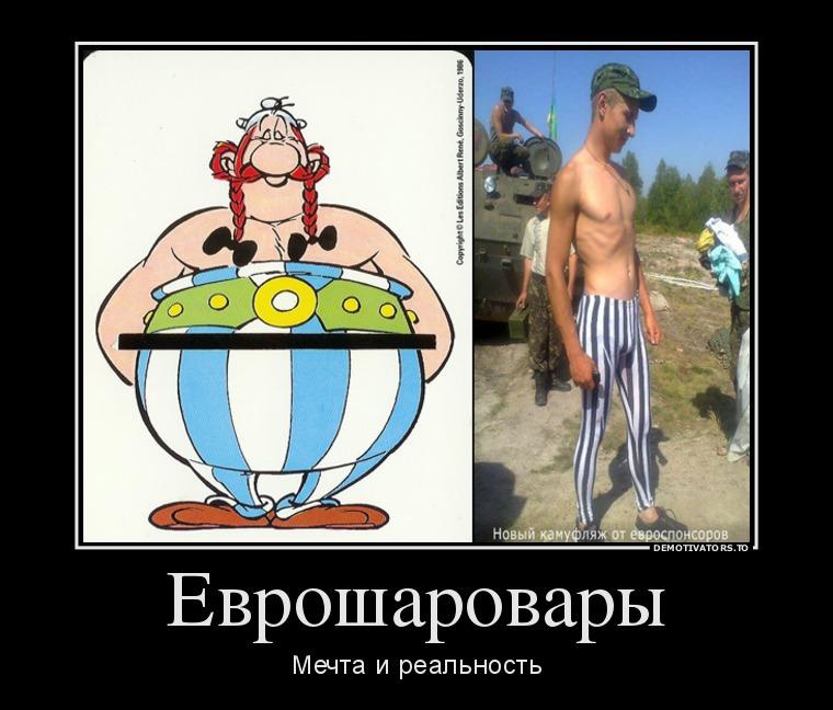 http://ic.pics.livejournal.com/tapkali/53470677/899227/899227_900.jpg