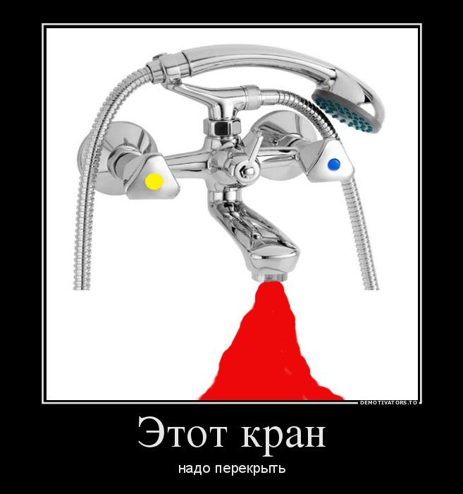 http://ic.pics.livejournal.com/tapkali/53470677/899643/899643_900.jpg