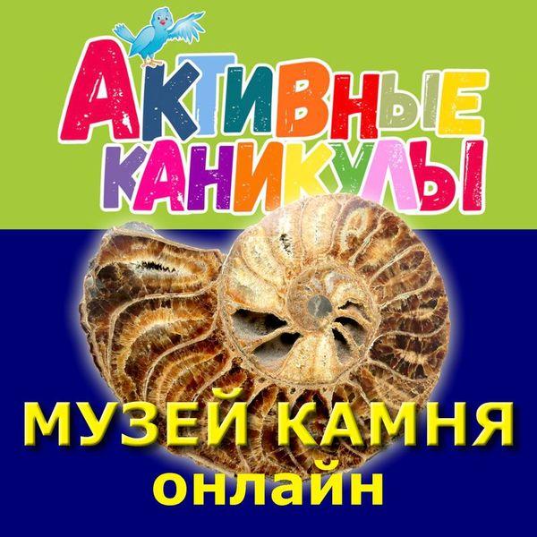 _akmkol