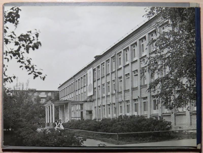 1983-1-1