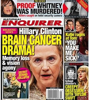 Хиллари Клинтон, слепота, рак, головной мозг, смерть, умирает, слепнет