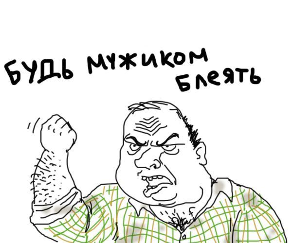 http://pics.livejournal.com/tarakanst/pic/000dfdde