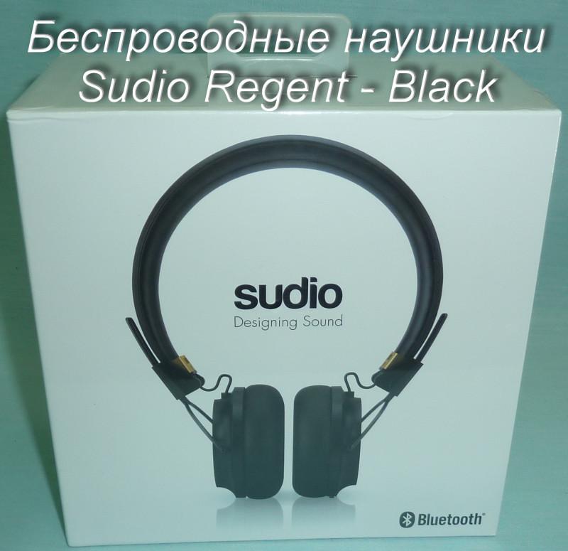 Sudio Regent.jpg