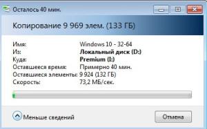 Toshiba Canvio Premium (4).jpg