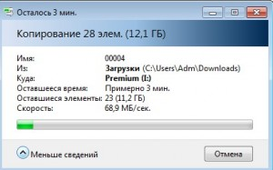 Toshiba Canvio Premium (6).jpg