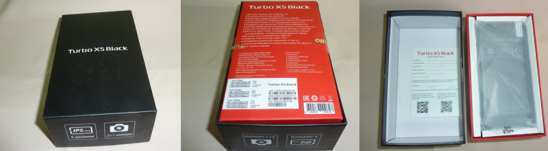 Turbo X5 Black 4G