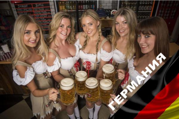 В Германии школьников учат пить пиво на специальном уроке! Родители протестуют!